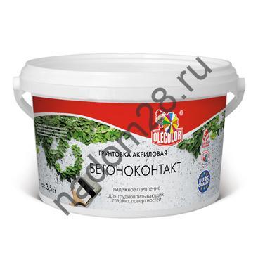 gruntovka-olecolor-35-kg-betonokontakt-akril