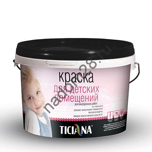 kraska-vd-ticiana-ddetsk-komnat-10l