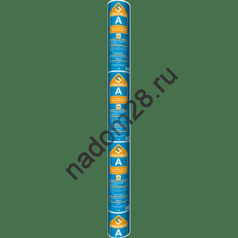 plenka-gidro-paroizoljacionnaja-spanlajt-d-1600h37500-700-n5-sm